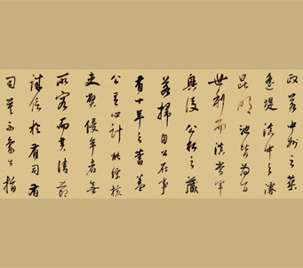 Chinese Characters Calligraphy
