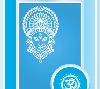 Durga design 2