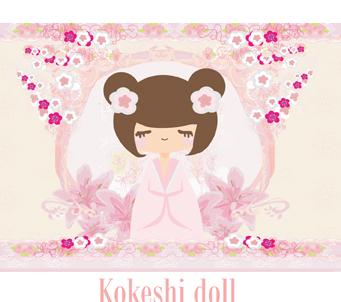 Kids Pink Kokeshi Doll